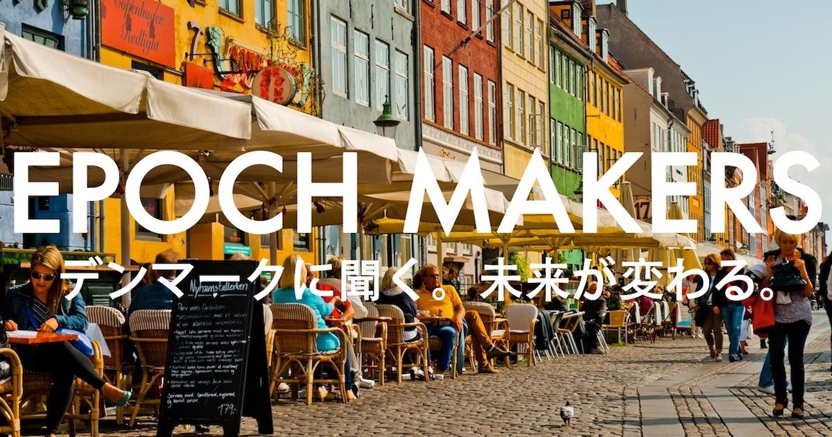 Photo of restaurant patios along Nyhavn in Copenhagen, Denmark.