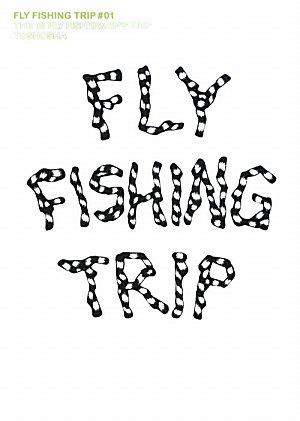 FLY_FISHING_TRIP表紙