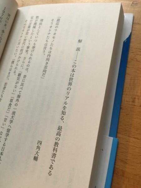 book_bokuraha04