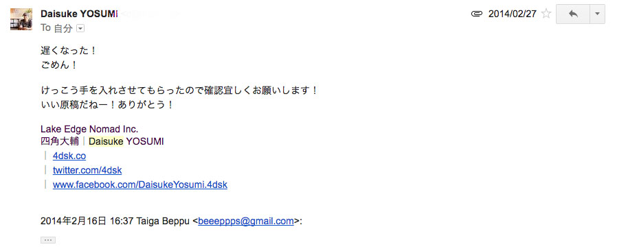 dkmail