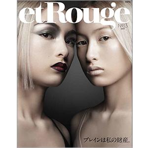 etRouge No.13