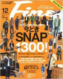 ファッション雑誌|Fine 2015年12月号
